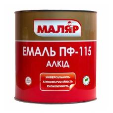 ЕМАЛЬ ПФ-115 МАЛЯР