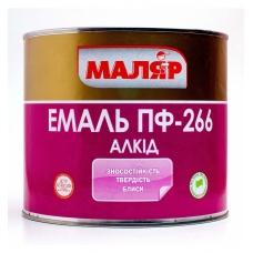 ЕМАЛЬ ПФ-266 МАЛЯР