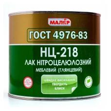 ЛАК НЦ-218 ГЛЯНЦЕВИЙ МАЛЯР